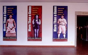 Interior and exterior banners highlighting JA athletes.